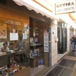 """Ottica Casilina Roma """" Ottica Antonelli """""""